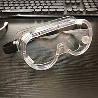 Очки с клапаном