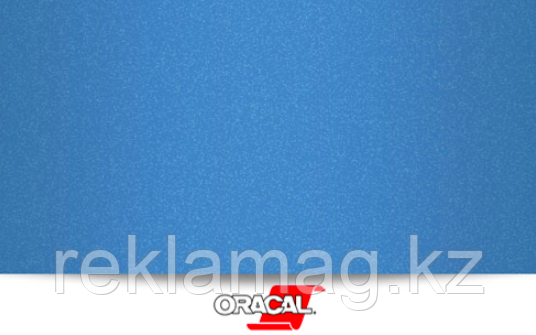 ORACAL 970 197 MRA (1.52m*50m) Лазурно-голубой металлик матовый