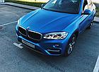 ORACAL 970 197 MRA (1.52m*50m) Лазурно-голубой металлик матовый, фото 5