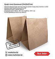 Крафт-пакет (без ручек, 34х32х20 см)