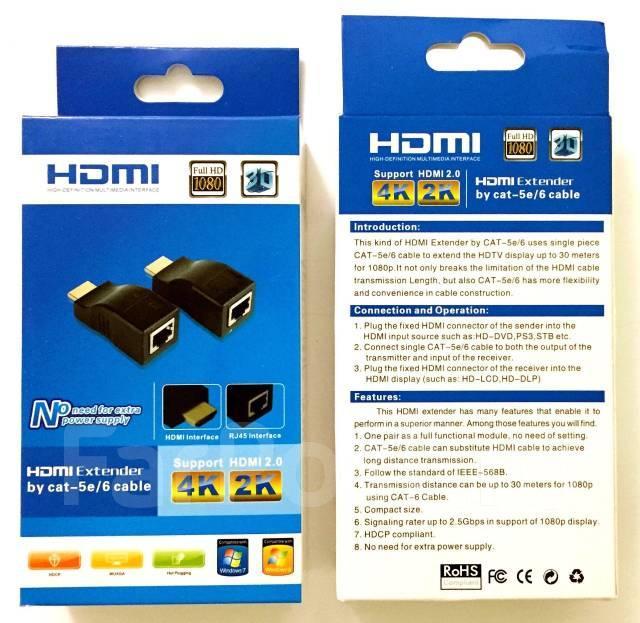 Удлинитель HDMI Extender, 30м, пассивный