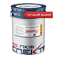 АнтикорСпринт антикоррозийная грунт-эмаль