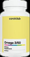 Омега 3/60. 30 капсул. Коралловый клуб