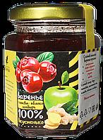 Варенье из клюквы, яблока и имбиря 230 гр