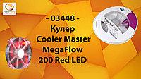 Кулер Cooler Master MegaFlow 200 Red LED