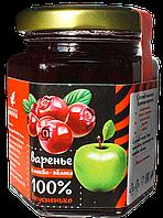 Варенье из клюквы и яблока 230 гр