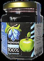 Варенье из жимолости и яблока 230 гр