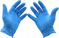 Перчатки нитриловые Wally Plastic (50 штук в упаковке)