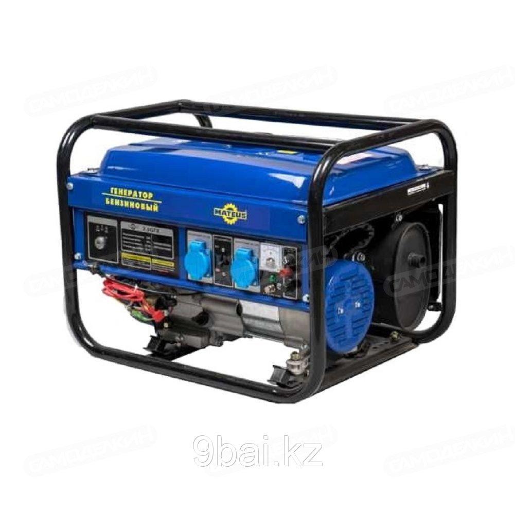 Бензиновый генератор Mateus 2.5GFE MS01102