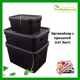Органайзер с крышкой (сэт 3шт) чёрный, фото 2