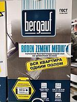 Пол наливной на цементной основе 25 кг Bergauf Boden Zement Medium