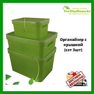Органайзер с крышкой (сэт 3шт) зелёный, фото 2