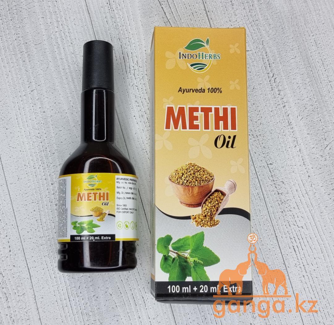 Масло пажитника (Methi oil INDOHERBS), 120 мл