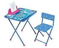 НИКА Набор мебели ЗОЛУШКА (стол складн+пенал+стул мягк)