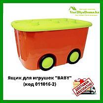 """Органайзер детский для игрушек """"Baby"""" (011016-4), фото 3"""