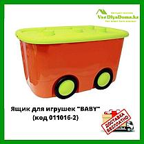 """Органайзер детский для игрушек """"Baby"""" (код 011016-5), фото 2"""