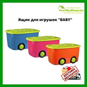 """Органайзер детский для игрушек """"Baby"""" (011016-2), фото 2"""