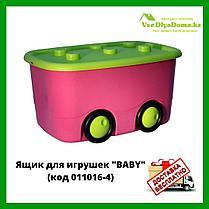 """Органайзер детский для игрушек """"Baby"""" (011016-2), фото 3"""