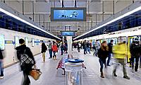 """Рекламные и информационные экраны Digital Signage (мин заказ 10 штук.) 14.9"""" Ultra-wide Stretched LCD Displays"""