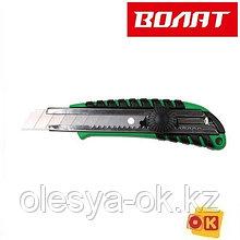 Нож с выдвижным лезвием 18 мм ВОЛАТ (24102)