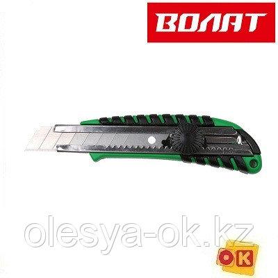 Нож с выдвижным лезвием 18 мм ВОЛАТ (24102), фото 2