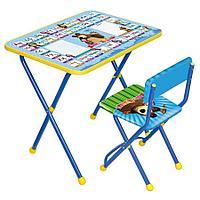 НИКА Набор мебели МАША И МЕДВЕДЬ (стол+мягкий моющийся стул) Азбука 2