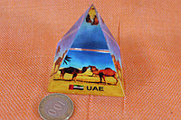 Пирамида из стекла