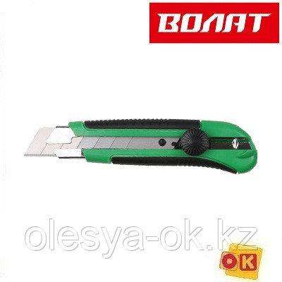 Нож с выдвижным лезвием 25 мм ВОЛАТ (24103)