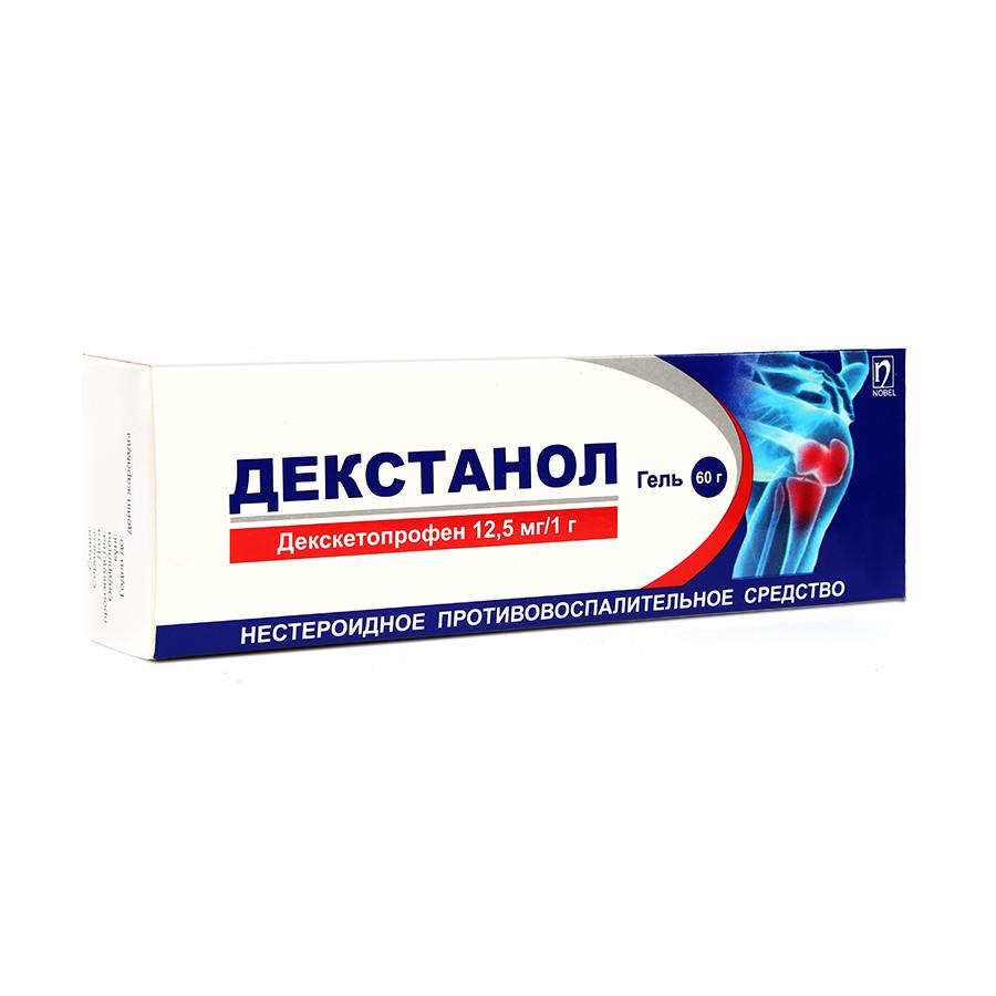 Декстанол 12,5мг/1г 60гр гель