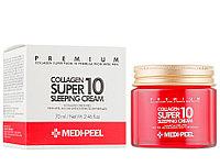 MEDI-PEEL Крем для лица ночной омолаживающий с коллагеном Collagen Super10 Sleeping Cream