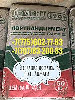 Цемент м400 с бесплатной доставкой по г.Алматы и обл