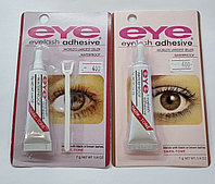 Клей для накладных ресниц Avenir Cosmetics Eye Eyelash Adhesive