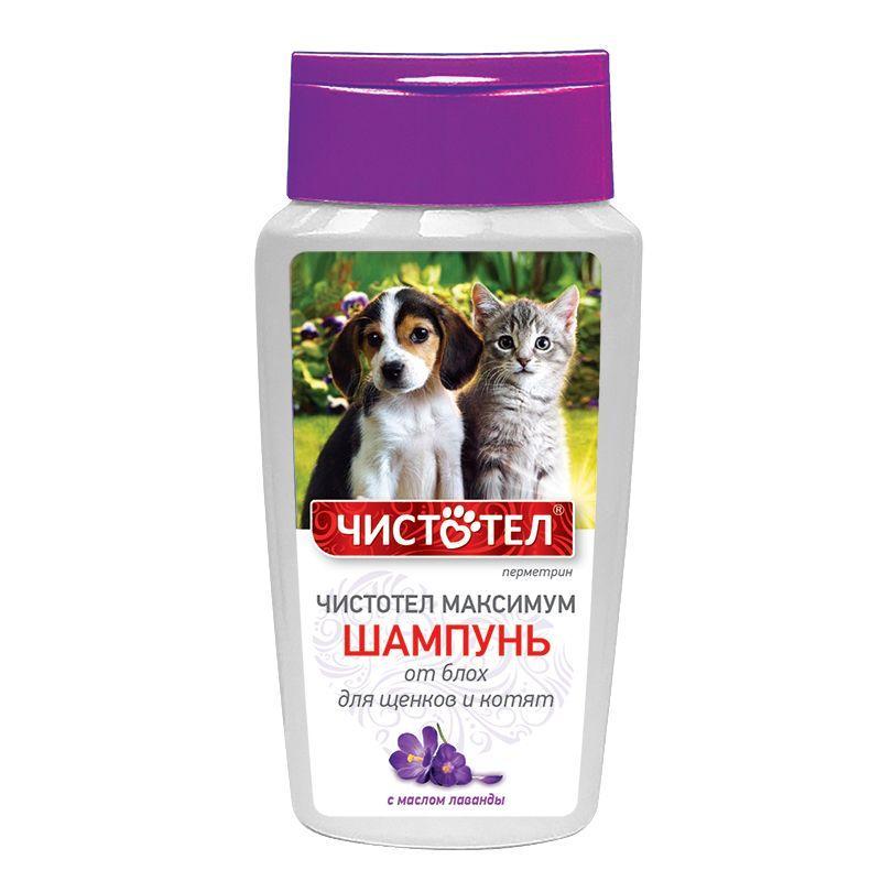 Шампунь Чистотел от блох и клещей для щенков и котят