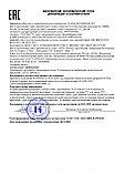Увлажняющая сыворотка с гиалуроновой кислотой для лица «SHARM», фото 2