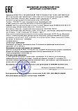 Увлажняющая сыворотка с гиалуроновой кислотой для лица «SHARM», фото 3