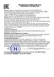 Увлажняющая сыворотка с гиалуроновой кислотой для лица «SHARM», фото 4