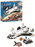 Аналог Lego 60226, Lari 11385 Шаттл для исследований Марса.