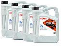 Трансмиссионное масло ROWE HIGHTEC TOPGEAR SAE 75W-90 HC-LS, 20 литров (4 x 5L), фото 2