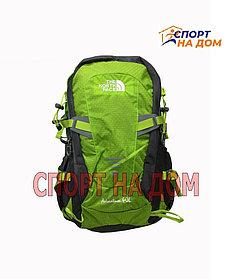 Туристический молодежный рюкзак на 40 литров