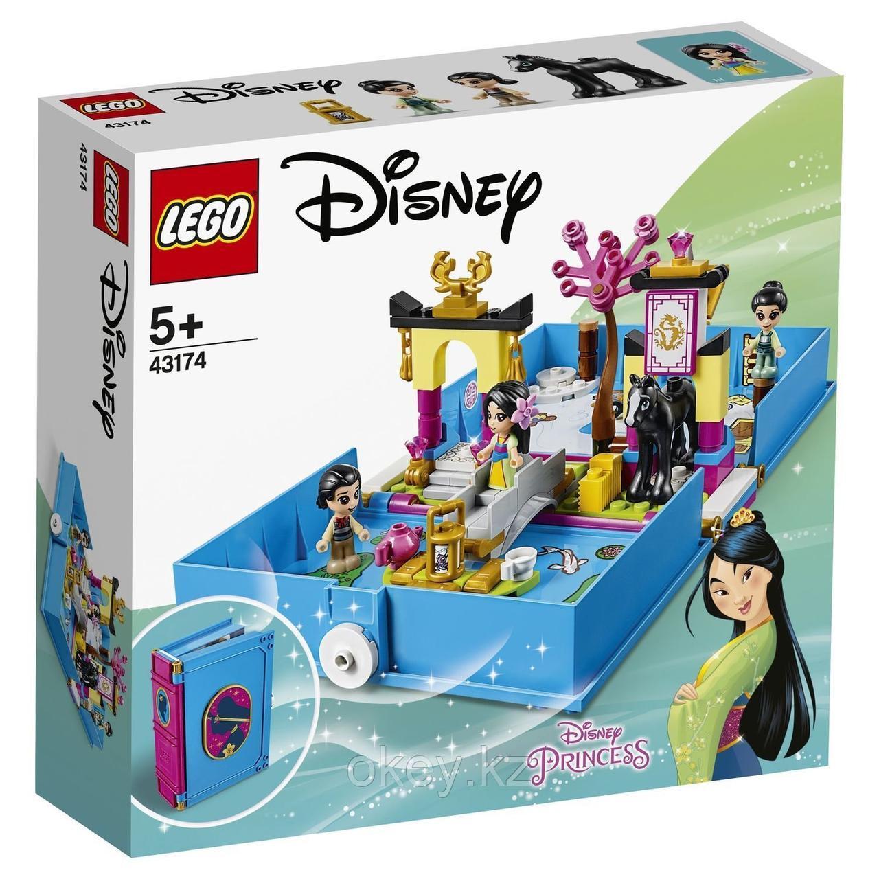 LEGO Disney Princess: Книга приключений Мулан 43174