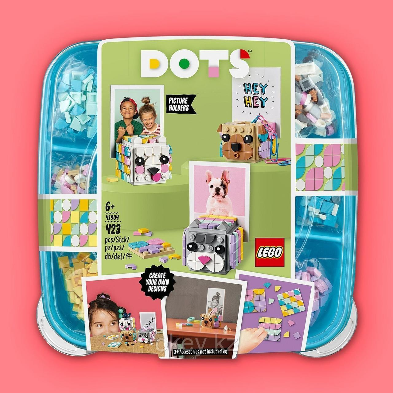LEGO Dots: Подставки для фото Животные 41904 - фото 4