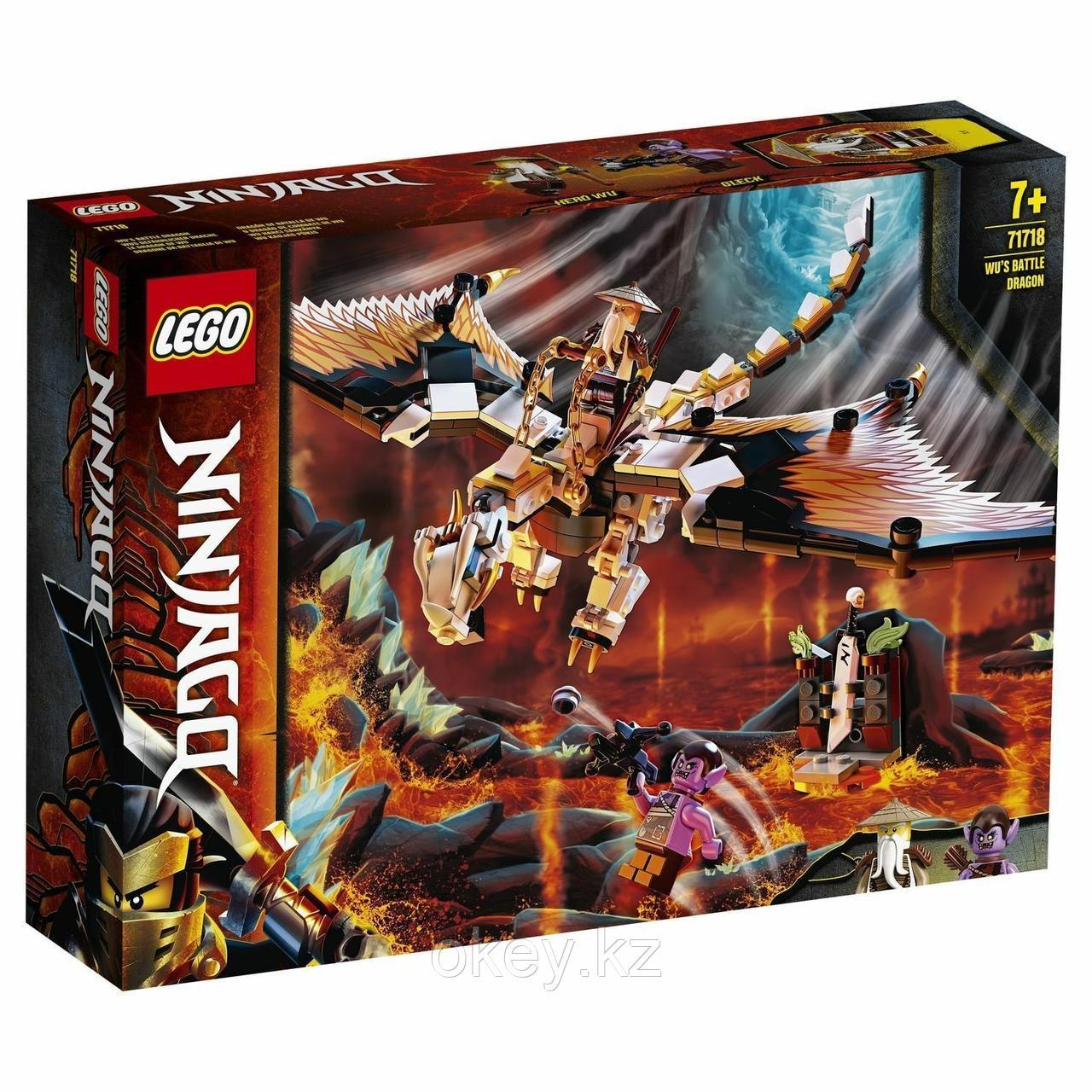 LEGO Ninjago: Боевой дракон Мастера Ву 71718