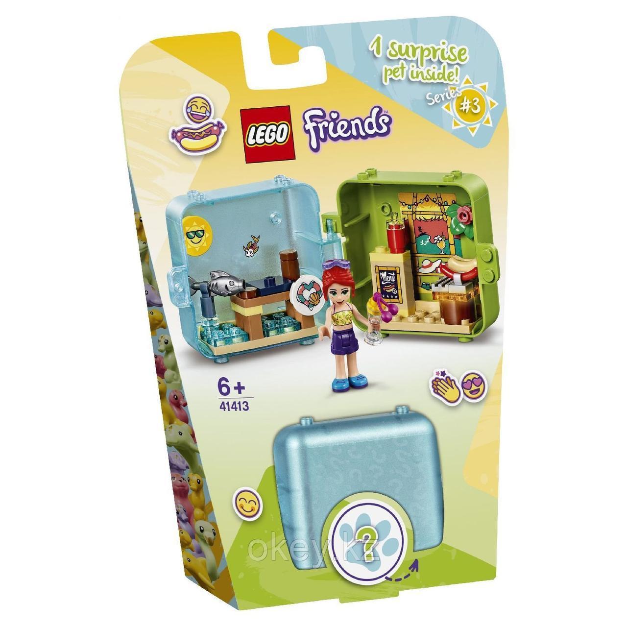 LEGO Friends: Летняя шкатулка Мии 41413