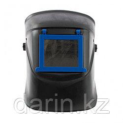 Щиток защитный для электросварщика, (маска сварщика) с откидным блоком 110 x 90 мм Россия Сибртех