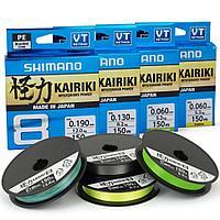 Леска плетёная SHIMANO Kairiki 8 PE (59WPLA58R01=150м зеленая 0.100mm/6.5kg)