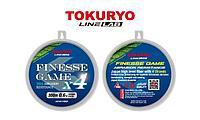 Леска плетеная Tokuryo Finesse Game PE 4X (120556=Pink (розовый), 150 м 0,108мм)