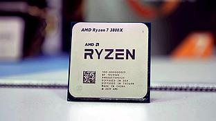 Процессор AMD Ryzen 7 3800X 3,9Гц (4,5ГГц Turbo) AM4, 8/16,  105W OEM
