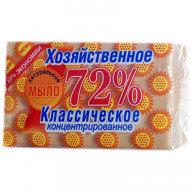 """Мыло хозяйственное 72% Аист """"Классическое"""", 150г, пленка"""
