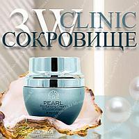 Pearl Revitalizing Cream [3W CLINIC] Омолаживающий крем с экстрактом жемчуга 50 мл