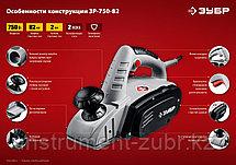 Рубанок электрический (электрорубанок), ЗУБР ЗР-750-82, глубина 2.0 мм, 82 мм, 16 000 об/мин, 750 Вт, фото 3